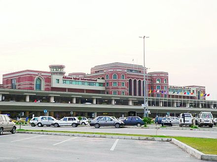 Allama Iqbal International Airport AllamaIqbalAirport.JPG