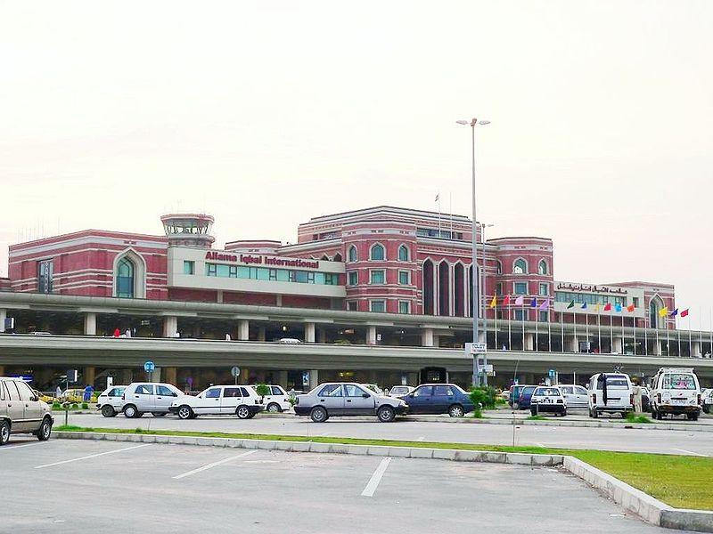AllamaIqbalAirport.JPG