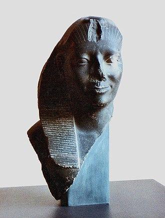 Bust of Amenemhat V - Bust of Amenemhat V