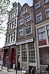 amsterdam geldersekade 130 - 1195