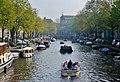 Amsterdam Prinsengracht 18.jpg