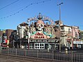Amusement Arcade, Blackpool - geograph.org.uk - 977409.jpg