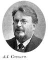 Anatoly Savenko.png