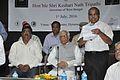 Anil Shrikrishna Manekar Addresses - Science On a Sphere Inauguration - Science City - Kolkata 2016-07-01 5459.JPG