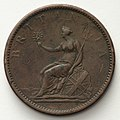 Annand Smith & Co. penny token, 1849 T 144 01.jpg
