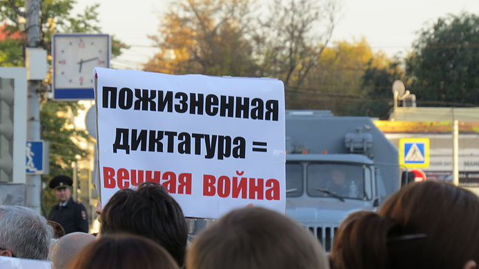 Antiwar march in Moscow 2014-09-21 2021.jpg