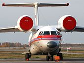 Antonov An-74P, MChS Rossii - Rusia Ministerio por Krizo-Situacioj AN2171485.jpg