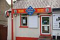 Apache Pizza Stillorgan.jpg