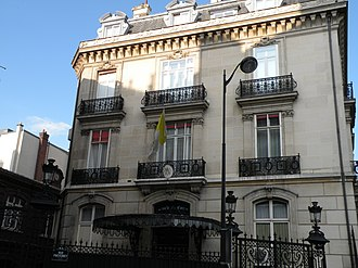 Apostolic Nunciature to France - Façade of the Apostolic Nunciature to the French Republic