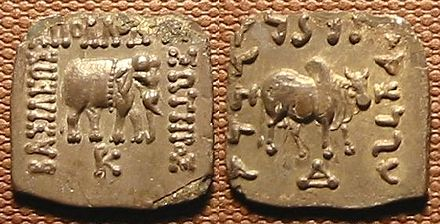 Indian-standard coin of Apollodotus I (180–160 BC).