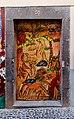 ArT of opEN doors project - Rua de Santa Maria - Funchal 16.jpg