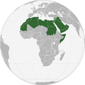 Arab League (orthographic projection) updated.png