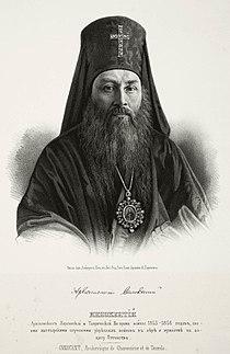 Archbishop Innocenty Borisov.jpg