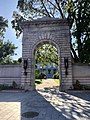 Archway, New Hampshire State House Grounds, Concord, NH (49210902208).jpg
