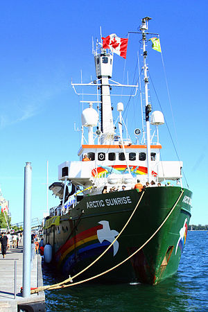 MV Arctic Sunrise - MV Arctic Sunrise Bow.