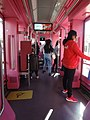 Art&tram-MonochromeRose-2019-02-rouge.jpg