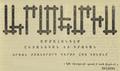 Artemis (1902-1903).png