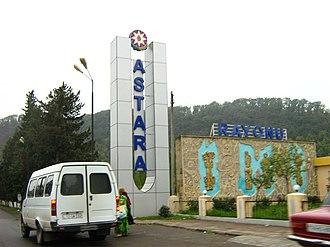 Astara District - Road sign at the entrance to Astara Rayon