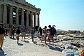 Athens - 2003-July - IMG 2602.JPG