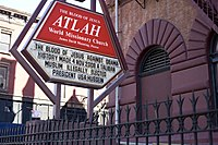 Atlah Sign.jpg