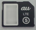 Au micro ic lte back side.jpg