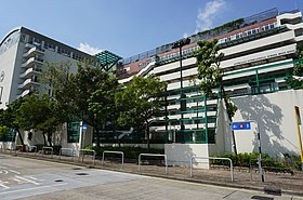 Australian International School Hong Kong.jpg