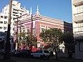 Avenida Getulio Vargas n765, Porto Alegre, Brasil.JPG