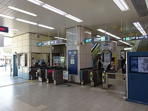 Ayase Station - Image: Ayase Sta Gate W