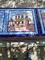 Azulejo Algamitas 04.jpg