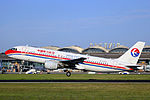 B-2399 - China Eastern Airlines - Airbus A320-214 - TAO (9967565824).jpg