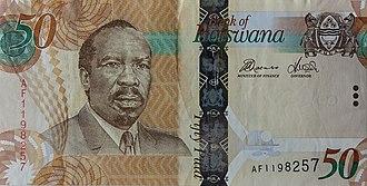 Botswana pula - Image: BWP050v