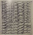 Bab-calligraphic-exercise.jpg