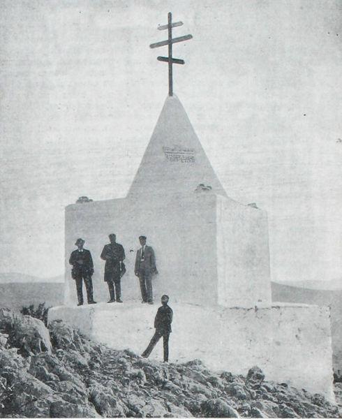 File:Babina glava peam monument.jpg