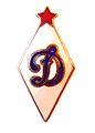 Badge Dinamo 09.jpg