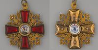 Badge to Order St Alexander Nevsky both sides.jpg