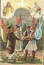 Balkan League and Hagia Sophia.jpg