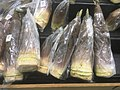 Bamboo shoots for sale - Tokyo area - April 16 2019.jpeg