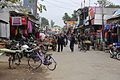 Banbasa, District Champawat, Uttarakhand, India.jpg