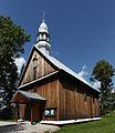 Bandrów Narodowy - Church 03.jpg
