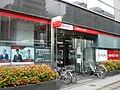 Bank of Tokyo-Mitsubishi UFJ Hino-Toyoda Branch.jpg