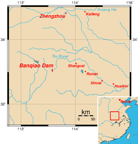 image illustrative de l'article Barrage de Banqiao