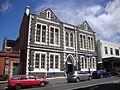 Baptist Sunday School Building 00.JPG