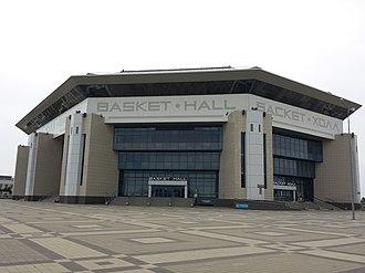Basket-Hall Krasnodar - Image: Basket Hall (Krasnodar) 1