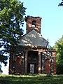 Baznīcas drupas, Vecslabada, Istras pagasts, Ludzas novads, Latvia - panoramio.jpg