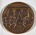 Beer Hall Putsch (Hitlerputsch) medal by Karl Goetz, 1923, reverse.jpg
