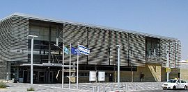 Beer Sheva University Station.JPG