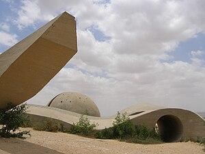 Beersheba, Monument to Negev Brigade, Bunker 02