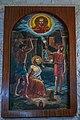 Beheading of St John the Baptist Madaba.jpg
