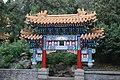 Beihai Park (9868839174).jpg