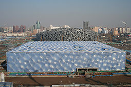 Beijing National Aquatics Centre 1.jpg